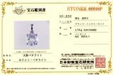 天然ペタライトNo2567F 店名入り640