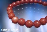 チベットアンデシン7.5~8mmBRNo1-Ba