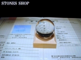 【鑑別書付】天然水晶(無垢)42.1mm丸玉No2