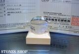 【鑑別書付】天然水晶(無垢)40.2mm丸玉②