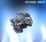 シホテアリニ隕石18.5gNo4