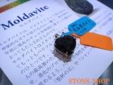 【H&E】モルダバイト ハートカットSVPTNo4