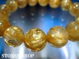 ゴールドルチルクォーツ13~13.9mmBRNo2-8170