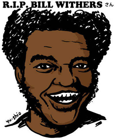 Bill Withers caricature likeness