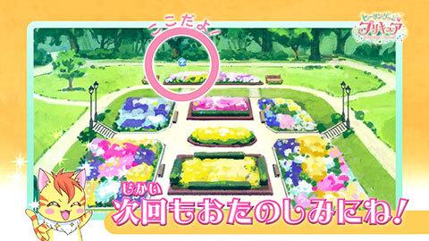 【ヒーリングっど♥プリキュア】第07話:APPENDIX-07