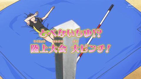 【ヒーリングっど♥プリキュア】第07話:APPENDIX-06