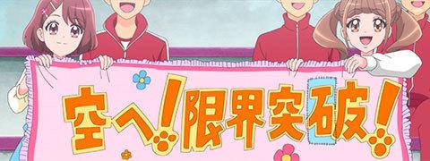 【ヒーリングっど♥プリキュア】第08話「とべないちゆ!?陸上大会 大ピンチ!」14