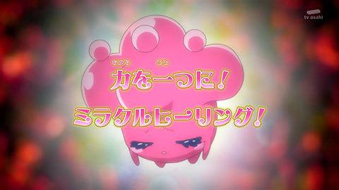 【ヒーリングっど♥プリキュア】第10話:APPENDIX-04
