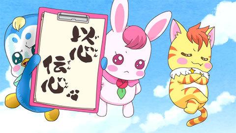 【ヒーリングっど♥プリキュア】第12話「以心伝心!?チームワーク大作戦」05