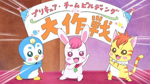 【ヒーリングっど♥プリキュア】第12話「以心伝心!?チームワーク大作戦」02