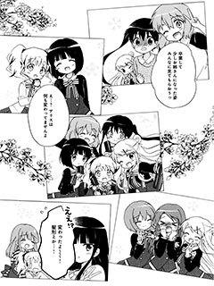【きんいろモザイク[11]】P118