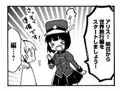 【きんいろモザイク[11]】P104
