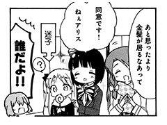 【きんいろモザイク[11]】P077