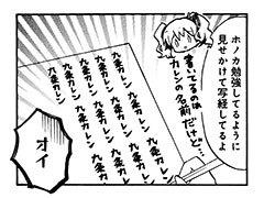 【きんいろモザイク[11]】P047