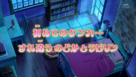 【ヒーリングっど♥プリキュア】第14話:APPENDIX-04