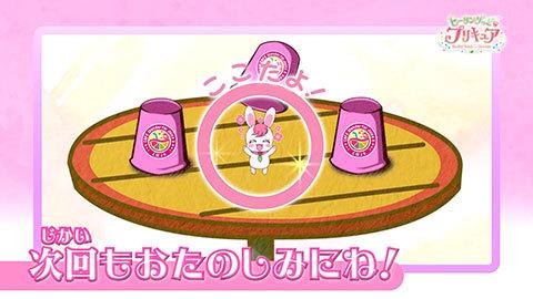 【ヒーリングっど♥プリキュア】第17話:APPENDIX-05
