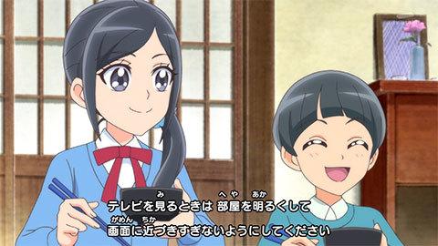 【ヒーリングっど♥プリキュア】第17話:APPENDIX-02