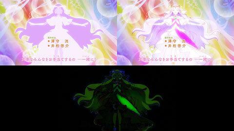 【ヒーリングっど♥プリキュア】OP比較[第20話・第21話]08