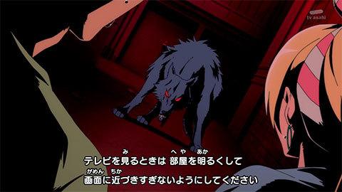 【ヒーリングっど♥プリキュア】第25話:APPENDIX-02