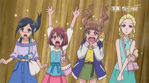 【ヒーリングっど♥プリキュア】第30話:APPENDIX-02