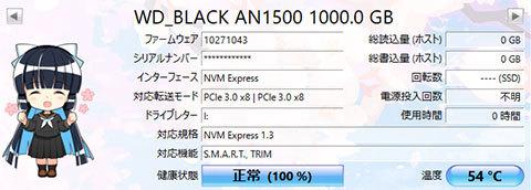 【CrystalDiskInfo 8.9.0a】WD_Black AN1500 WDS100T1X0L-00AUJ0