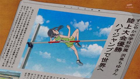 【ヒーリングっど♥プリキュア】第38話「女将?ハイジャン? 揺れるちゆの心!」01
