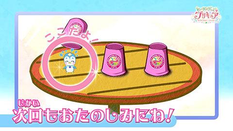 【ヒーリングっど♥プリキュア】第38話:APPENDIX-06