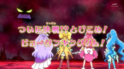【ヒーリングっど♥プリキュア】第38話:APPENDIX-05