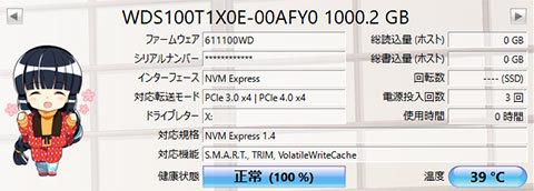 【CrystalDiskInfo 8.9.0a】WD_Black SN850 NVMe WDS100T1X0E-00AFY0[via PCIe3.0]