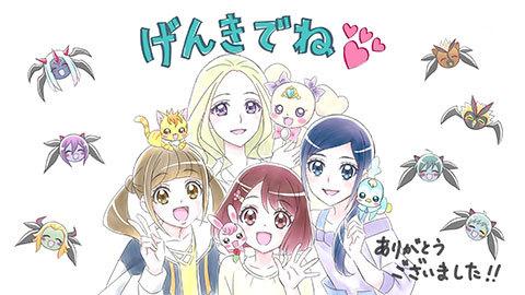 【ヒーリングっど♥プリキュア】第45話(最終回):APPENDIX-08