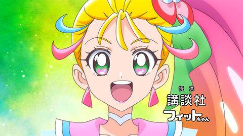 【ヒーリングっど♥プリキュア】第45話(最終回):APPENDIX-04