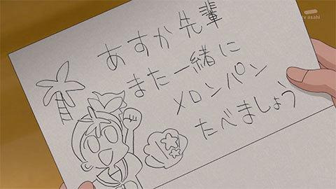 【トロピカル~ジュ!プリキュア】第05話「先輩参上! 燃えろ!キュアフラミンゴ!」11