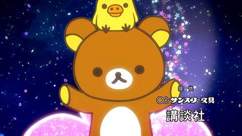 【トロピカル~ジュ!プリキュア】第05話:APPENDIX-09