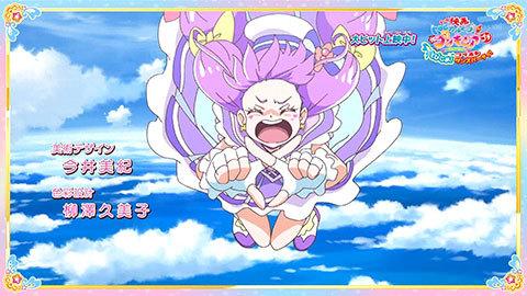 【トロピカル~ジュ!プリキュア】第05話:APPENDIX-04