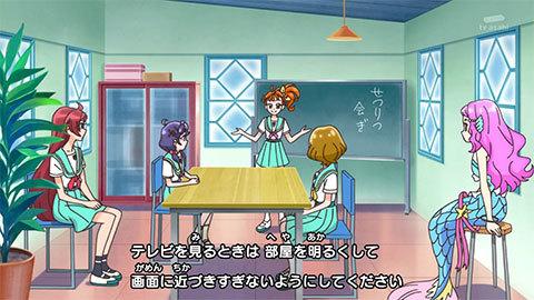 【トロピカル~ジュ!プリキュア】第06話:APPENDIX-02