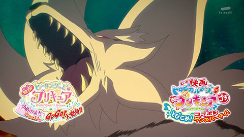 【トロピカル~ジュ!プリキュア】第06話:APPENDIX-11