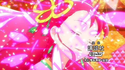 【トロピカル~ジュ!プリキュア】第06話:APPENDIX-10