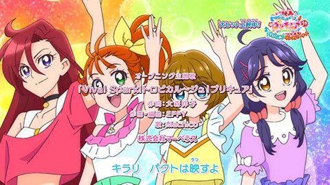 【トロピカル~ジュ!プリキュア】第06話:APPENDIX-04