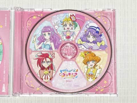 【トロピカル~ジュ!プリキュア 主題歌シングル】CD