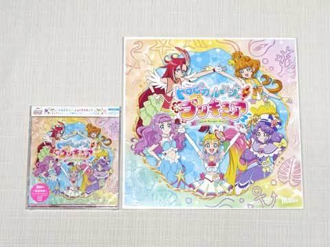 トロピカル~ジュ!プリキュア 主題歌シングル【CD+DVD】