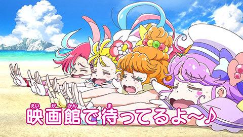 【トロピカル~ジュ!プリキュア】第07話:APPENDIX-09