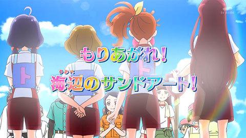 【トロピカル~ジュ!プリキュア】第10話:APPENDIX-06