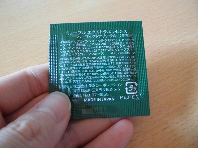 CIMG0681.jpg