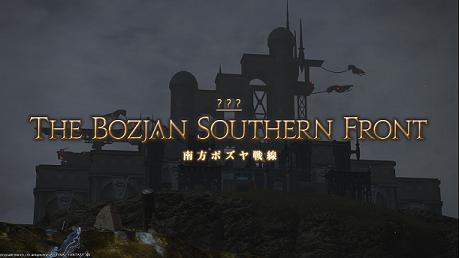 FF14 南方ボズヤ戦線