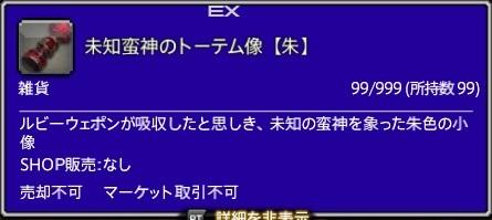 ffxiv_20210327_074556_499.jpg