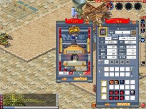 MixMaster_102.jpg