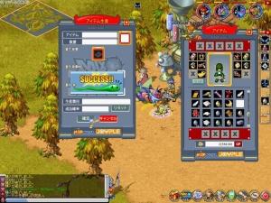 MixMaster_179.jpg