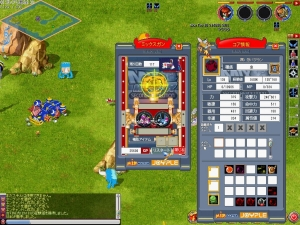 MixMaster_184.jpg