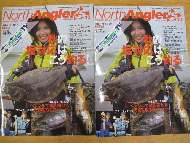 NorthAnglers10.jpg