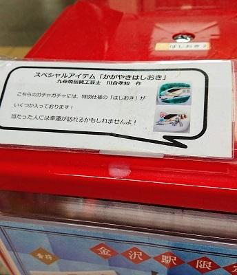 2019kanazawa097.jpg